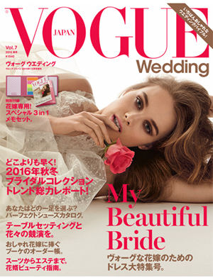 VOUGE-Wedding