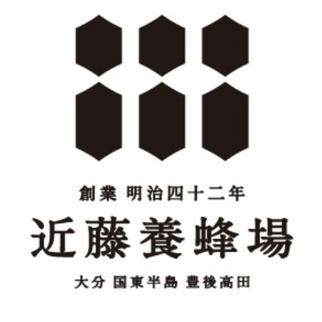 20170117_kondo2