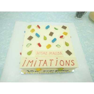 imitations cake