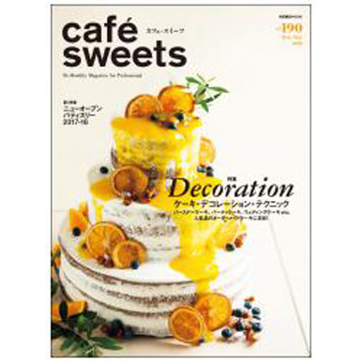 cafe-sweets-190